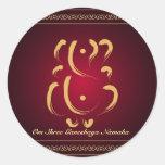 Lord Ganesha - Sticker