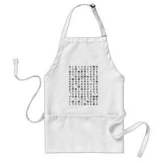 Lord s Prayer in Japanese Protestant version Aprons