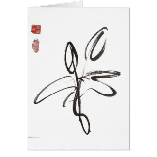 Lotus in One Stroke Blank Card