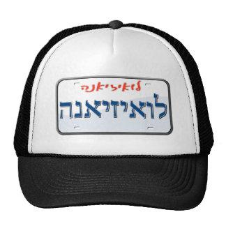 Louisiana License Plate in Hebrew Cap