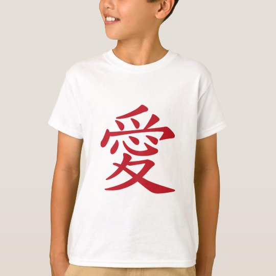 LOVE 愛 - Chinese and Japanese caligraphy T-Shirt