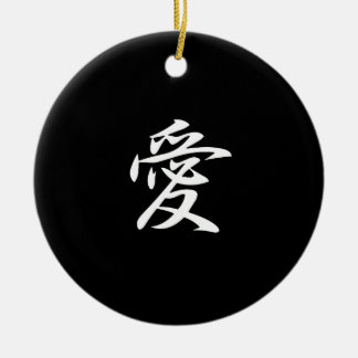 Love - Ai Christmas Ornament
