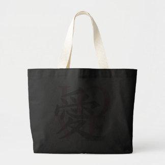 Love/ai in kanji tote bag