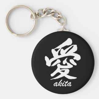 Love Akita Key Ring