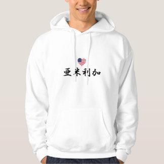LOVE AMERICA Hooded Sweatshirt