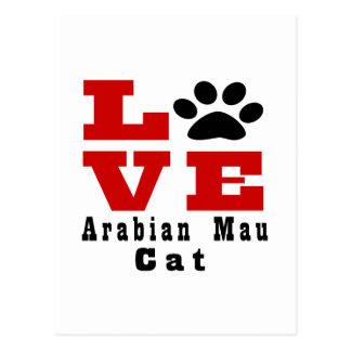 Love Arabian Mau Cat Designes Postcard