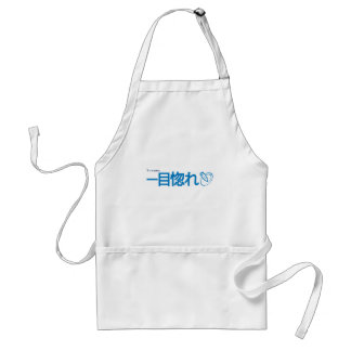 Love at First Sight - Japanese (Livejournal) Standard Apron