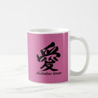 love australian terrier coffee mug