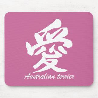 love australian terrier mouse pad