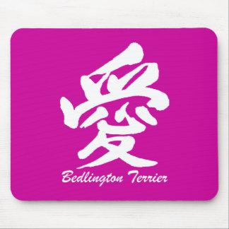 love Bedlington Terrier Mouse Pad