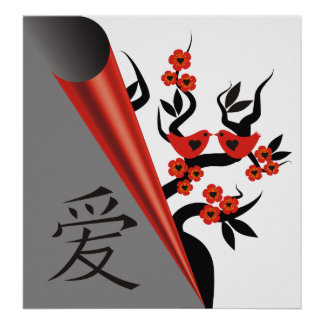 Love Birds On Sakura Tree And Chinese Love Symbol Poster