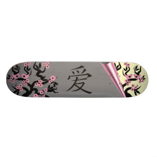 Love Birds On Sakura Tree And Chinese Love Symbol Skate Boards
