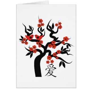Love Birds Sakura cherry tree Chinese love symbol Greeting Card