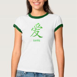 Love Chinese Symbol T-Shirt