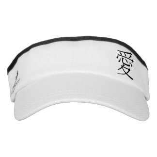 Love Chinese Symbol Visor