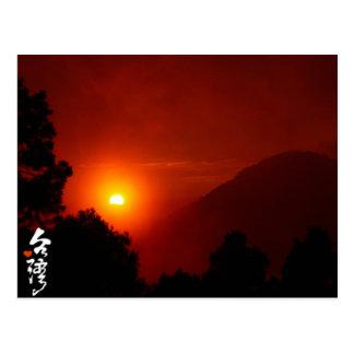 Love for Taiwan Postcard
