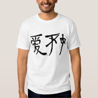 love god 001 tee shirt