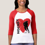 Love Heart Hockey Women's T-Shirt