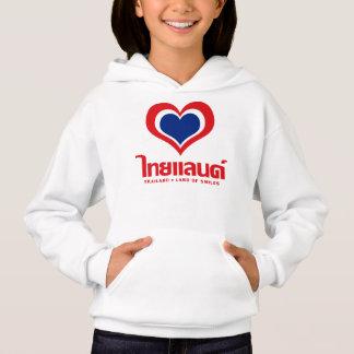 Love [Heart] Thailand ♦ Thai Language Script ♦