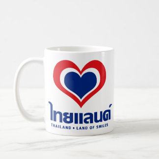 Love [Heart] Thailand ♦ Thai Language Script ♦ Coffee Mug