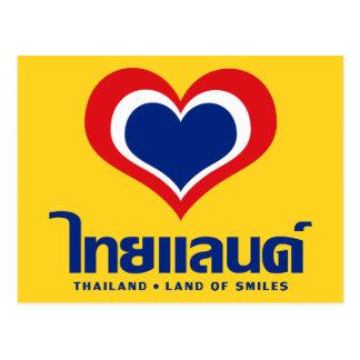 Love [Heart] Thailand ♦ Thai Language Script ♦ Postcard