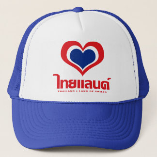 Love [Heart] Thailand ♦ Thai Language Script ♦ Trucker Hat