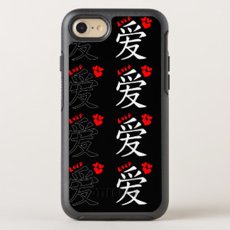 Love/Hearts/Sign (Japanese Calligraphy) OtterBox Symmetry iPhone 8/7 Case