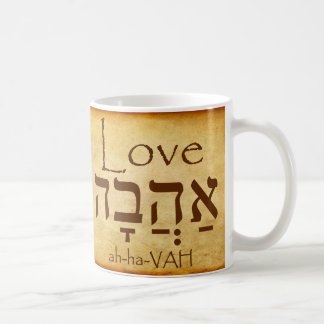 LOVE HEBREW MUG