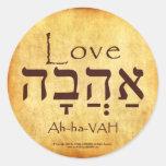LOVE HEBREW STICKERS