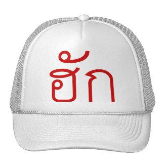 Love / HUK ❤ Thai Isan Langauge Script ❤ Cap