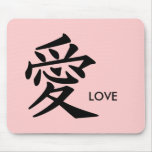 Love - In any colour you want! Mousemats