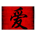 Love in Chinese Calligraphy Painting Greeting Card