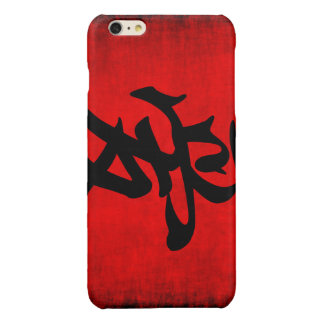 Love in Chinese Calligraphy Painting iPhone 6 Plus Case