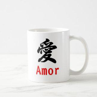 Love in Japanese Basic White Mug