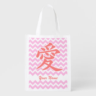 Love in Japanese w/ Pink Chevron Pattern (1-Sided)