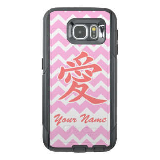 Love in Japanese with Pink Chevron Pattern