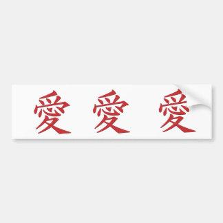 love in Kanji calligraphy style Bumper Sticker