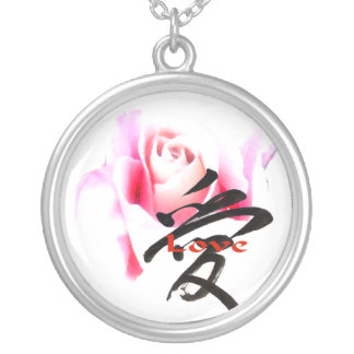 Love in Kanji Necklace