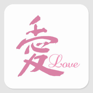 Love in Pink (Kanji) Square Sticker