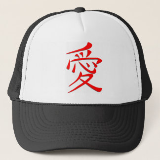 Love in Red Japanese Writing Trucker Hat