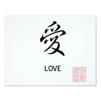 Love 11 Cm X 14 Cm Invitation Card