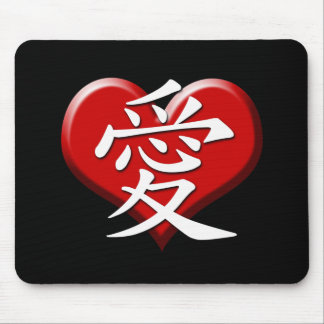 Love is In The Air Mouse Mat