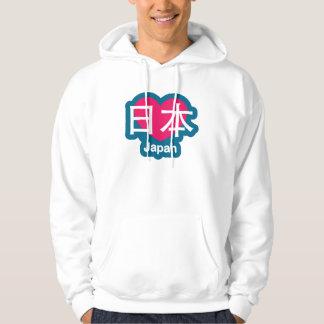 Love Japan Hoodie
