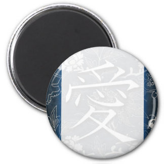 Love Japanese Kanji 6 Cm Round Magnet