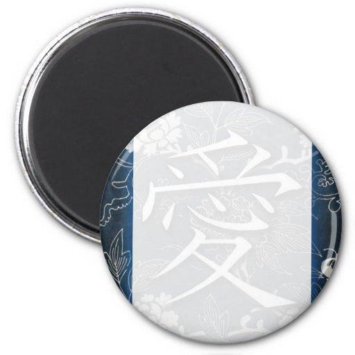 Love Japanese Kanji Magnet