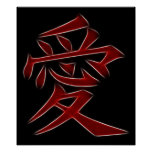 Love Japanese Kanji Symbol Poster