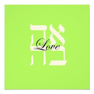 Love Jewish Hebrew Wedding Invitation