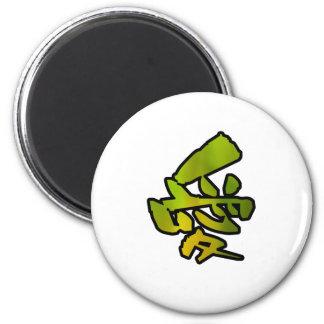 love kanji 6 cm round magnet