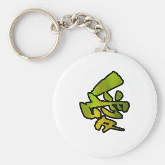 love kanji basic round button key ring