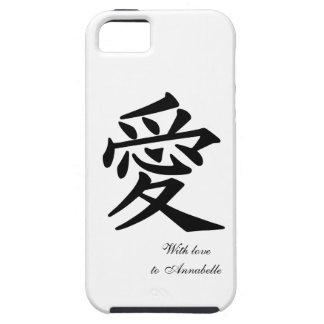 """""""Love"""" Kanji Case For The iPhone 5"""